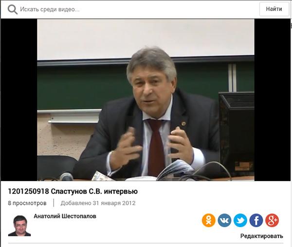 http://www.shestopalov.org/fotki_yandex_ru/uglemetan/slastunov_201201250918_interviyu.jpg