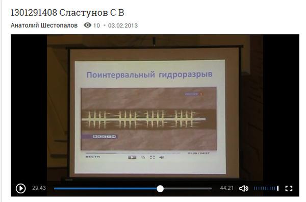 http://www.shestopalov.org/fotki_yandex_ru/uglemetan/slastunov_201301291408(29-44).jpg