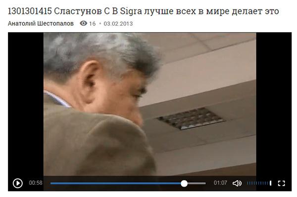 http://www.shestopalov.org/fotki_yandex_ru/uglemetan/slastunov_201301301415_sigra_luche_vsex.jpg