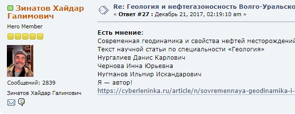 http://www.shestopalov.org/fotki_yandex_ru/uglemetan/z_avtor_zinatov_600.jpg