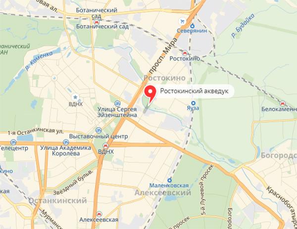 Экспедиции к выпаривателям родниковой воды - Страница 17 Akveduk_v_moskve_0_karta