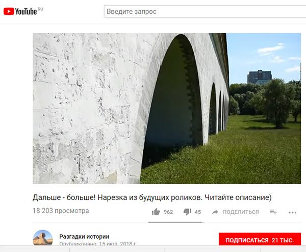 Экспедиции к выпаривателям родниковой воды - Страница 17 Akveduk_v_moskve_2
