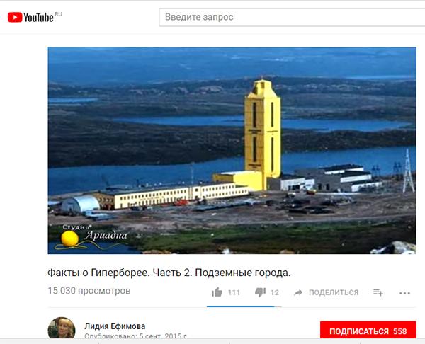 http://www.shestopalov.org/fotki_yandex_ru/vyparivateli/belousov_kolskaya-glubokaya.jpg
