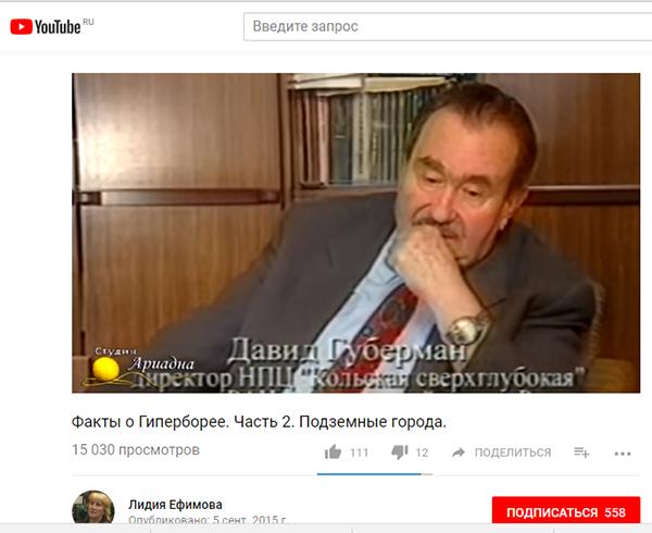 http://www.shestopalov.org/fotki_yandex_ru/vyparivateli/belousov_kolskaya-glubokaya_guberman.jpg