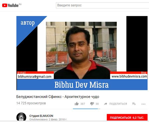 http://www.shestopalov.org/fotki_yandex_ru/vyparivateli/bibhu_dev_misra_600.jpg