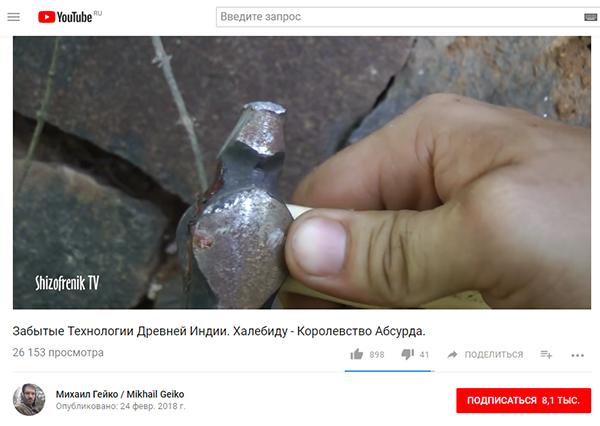 Экспедиции к выпаривателям родниковой воды - Страница 15 Chto_delaet_granit_s_molotkom_20_600