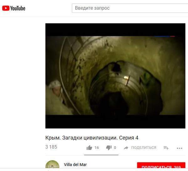 http://www.shestopalov.org/fotki_yandex_ru/vyparivateli/chufut-kale_vyplazmyvatel_tik-kuyu.jpg