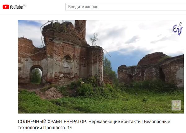 Экспедиции к выпаривателям родниковой воды - Страница 17 Daratniki_yaroslavskoy_1_10