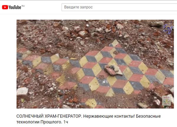 Экспедиции к выпаривателям родниковой воды - Страница 17 Daratniki_yaroslavskoy_1_30