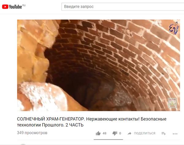 Экспедиции к выпаривателям родниковой воды - Страница 17 Daratniki_yaroslavskoy_2_50