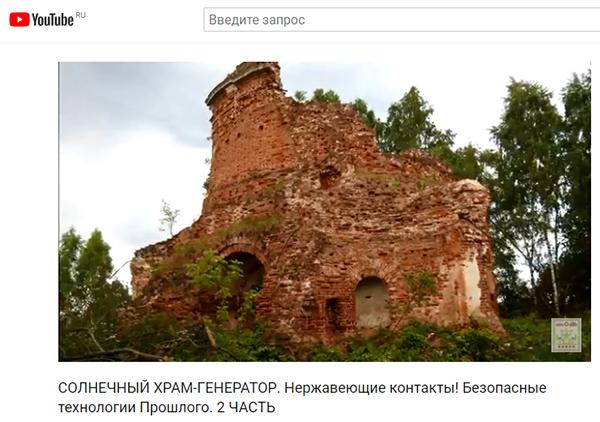 Экспедиции к выпаривателям родниковой воды - Страница 17 Daratniki_yaroslavskoy_2_80