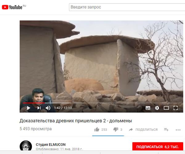 http://www.shestopalov.org/fotki_yandex_ru/vyparivateli/dokazatelstva_2_600.jpg