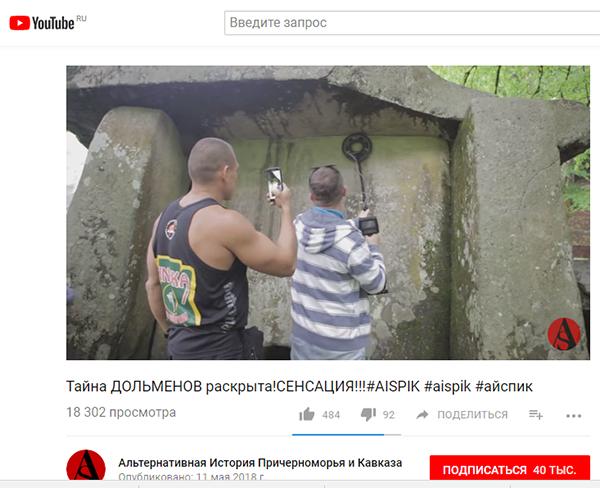 http://www.shestopalov.org/fotki_yandex_ru/vyparivateli/dolmen_na_fe-shtiftax.jpg
