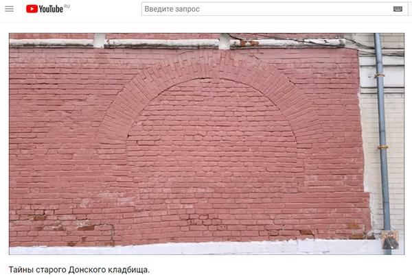Экспедиции к выпаривателям родниковой воды - Страница 18 Donskoy_akveduk