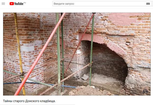 Экспедиции к выпаривателям родниковой воды - Страница 18 Donskoy_akveduk3