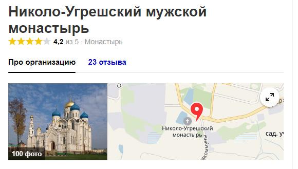Экспедиции к выпаривателям родниковой воды - Страница 22 Dzerzhinsky_yandex