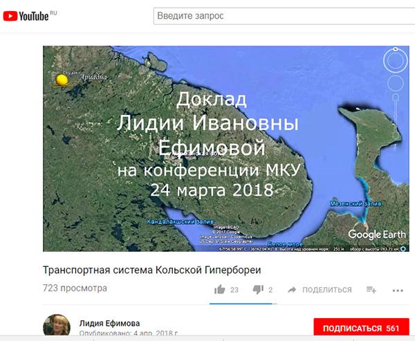 http://www.shestopalov.org/fotki_yandex_ru/vyparivateli/efimova.jpg