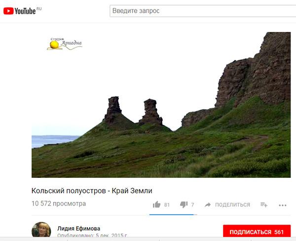 http://www.shestopalov.org/fotki_yandex_ru/vyparivateli/efimova_0.jpg