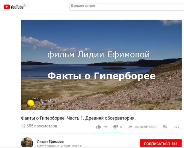http://www.shestopalov.org/fotki_yandex_ru/vyparivateli/efimova_1.jpg