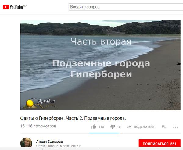 http://www.shestopalov.org/fotki_yandex_ru/vyparivateli/efimova_2.jpg