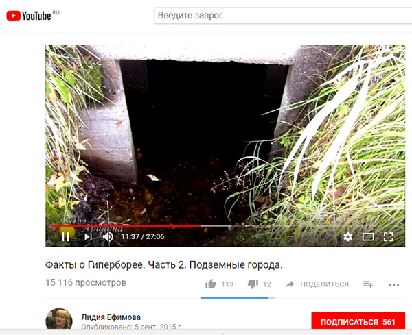 http://www.shestopalov.org/fotki_yandex_ru/vyparivateli/efimova_2_rodnik.jpg