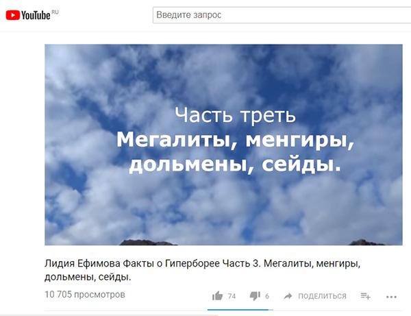 http://www.shestopalov.org/fotki_yandex_ru/vyparivateli/efimova_3.jpg
