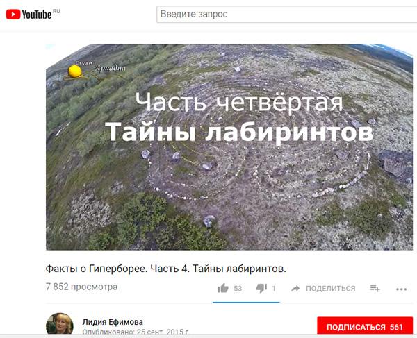 http://www.shestopalov.org/fotki_yandex_ru/vyparivateli/efimova_4.jpg