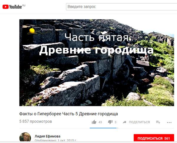 http://www.shestopalov.org/fotki_yandex_ru/vyparivateli/efimova_5.jpg