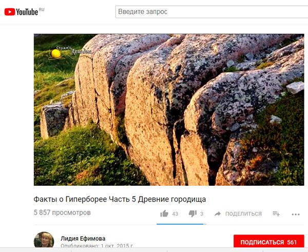 http://www.shestopalov.org/fotki_yandex_ru/vyparivateli/efimova_5_12.jpg