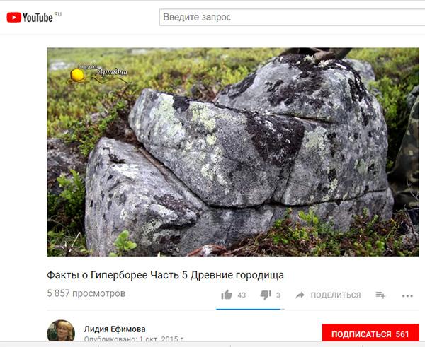 http://www.shestopalov.org/fotki_yandex_ru/vyparivateli/efimova_5_15.jpg
