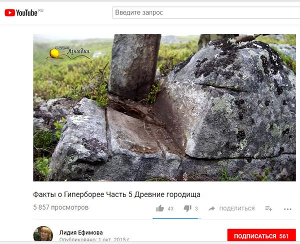 http://www.shestopalov.org/fotki_yandex_ru/vyparivateli/efimova_5_16.jpg