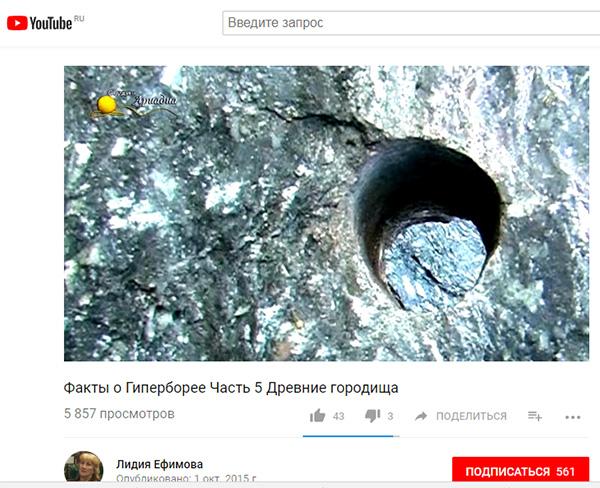 http://www.shestopalov.org/fotki_yandex_ru/vyparivateli/efimova_5_18.jpg