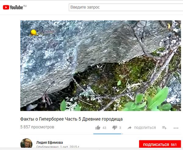 http://www.shestopalov.org/fotki_yandex_ru/vyparivateli/efimova_5_20.jpg