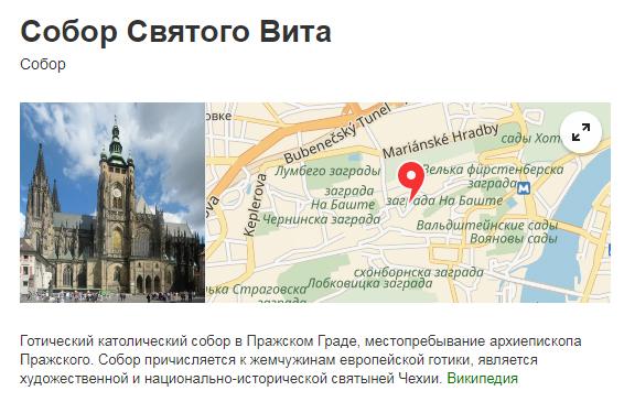 Экспедиции к выпаривателям родниковой воды - Страница 18 Gotika_sviatogo_vita