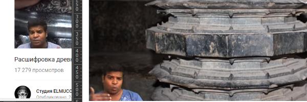 Экспедиции к выпаривателям родниковой воды - Страница 15 Indiya_praveen_mohan