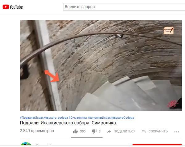Экспедиции к выпаривателям родниковой воды - Страница 22 Isaaky_vniz_konysheva