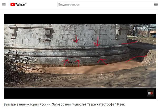 Экспедиции к выпаривателям родниковой воды - Страница 17 Istorichesky_volnodumets_20180717_20