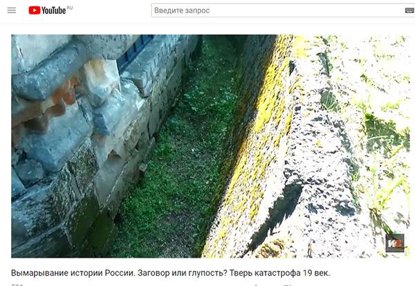 Экспедиции к выпаривателям родниковой воды - Страница 17 Istorichesky_volnodumets_20180717_30