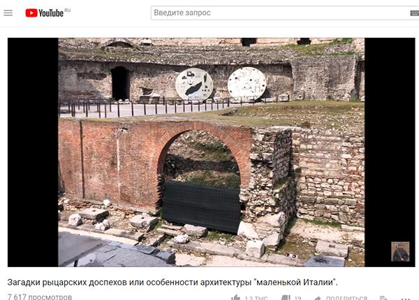 Экспедиции к выпаривателям родниковой воды - Страница 15 Italiya_breshia_10