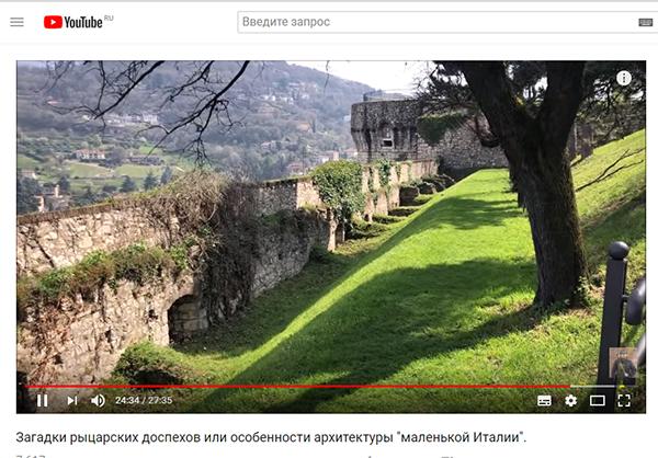 Экспедиции к выпаривателям родниковой воды - Страница 15 Italiya_breshia_30