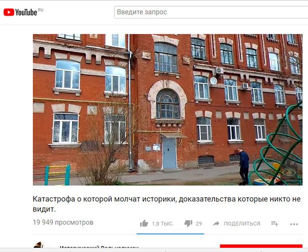 Экспедиции к выпаривателям родниковой воды - Страница 14 Kazarmy_bez_dverey_50_600