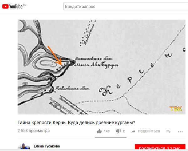 Экспедиции к выпаривателям родниковой воды - Страница 17 Kerch_gusakova_elena_kurgany1