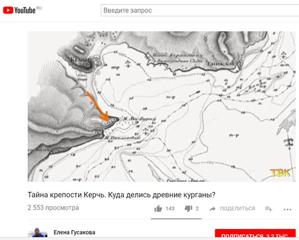 Экспедиции к выпаривателям родниковой воды - Страница 17 Kerch_gusakova_elena_kurgany2