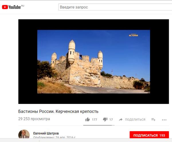 Экспедиции к выпаривателям родниковой воды - Страница 17 Kerch_krepost_enikale