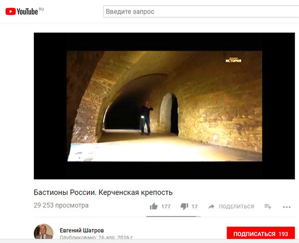 Экспедиции к выпаривателям родниковой воды - Страница 17 Kerch_krepost_iznutri