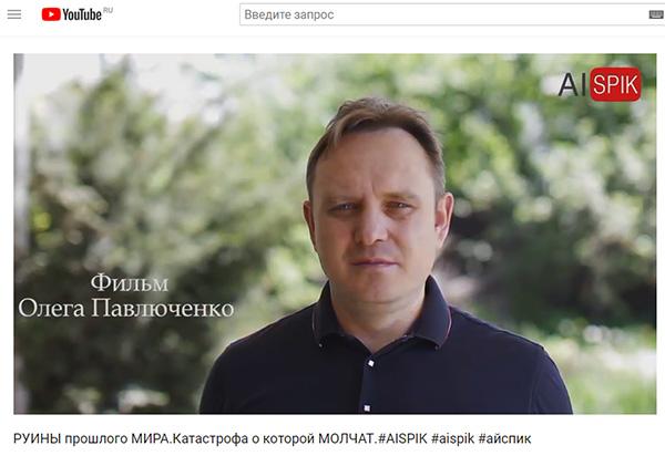 Экспедиции к выпаривателям родниковой воды - Страница 17 Kerchensky_i_tamansky_pavlyuchenko