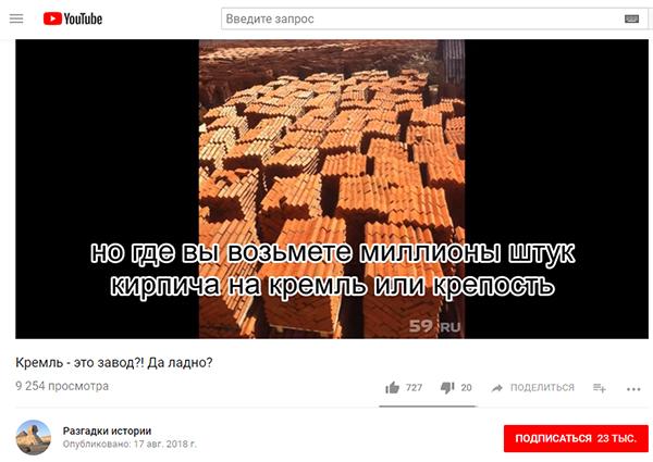 Экспедиции к выпаривателям родниковой воды - Страница 19 Kirpichnye_zavody_gde