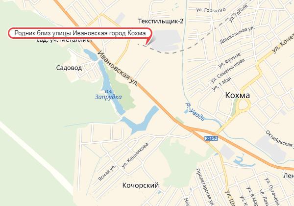 Экспедиции к выпаривателям родниковой воды - Страница 17 Koxma_rodnik