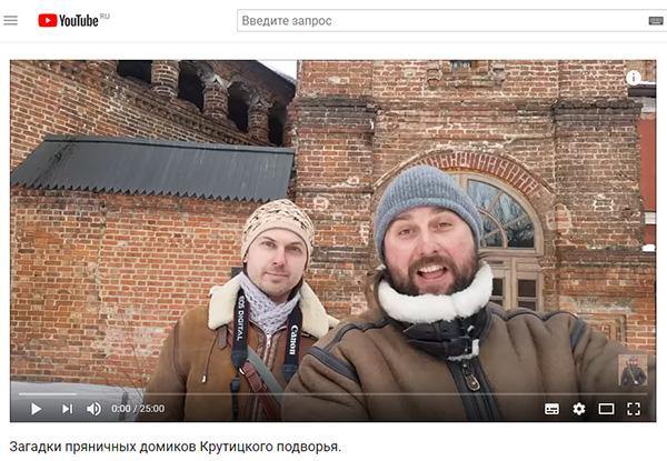 Экспедиции к выпаривателям родниковой воды - Страница 18 Krutitskoe_podvorie_predsedatel_20180717