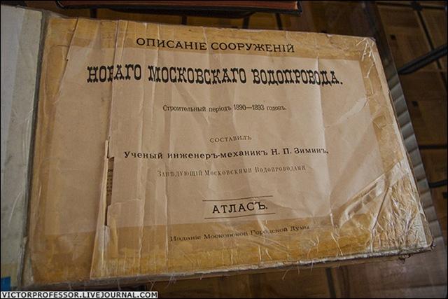 Экспедиции к выпаривателям родниковой воды - Страница 18 Krutitskoe_vodoprovod_kremlia_albom